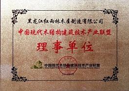 新万博官网manbetx_万博客户端下载_最新manbetx客户端下载