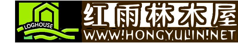 红雨林bob官方网站bob公司